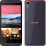 格安スマホ 14,800円 HTC Desire 626 マカロンピンク