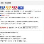 さらに、お買い得 格安スマホ 19,980円 HUAWEI P10 lite